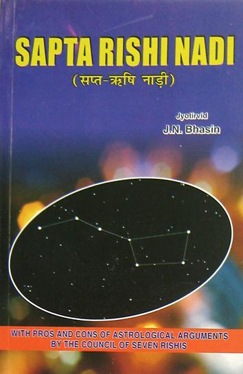 Böcker om vedisk (indisk) astrologi